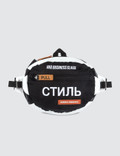 Heron Preston HBX Exclusive Bicolor Fanny Pack Picture