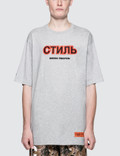 Heron Preston Satin Ctnmb T-Shirt Picture