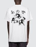 "Sasquatchfabrix. ""Anoyo"" H/S T-Shirt Picture"