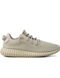"Adidas Yeezy Boost 350 ""Oxford Tan"" Picture"