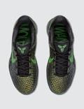 Nike Kobe 6 Supreme 'Rice'