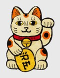 RAW EMOTIONS Medium Lucky Cat Mascot Rug Picutre