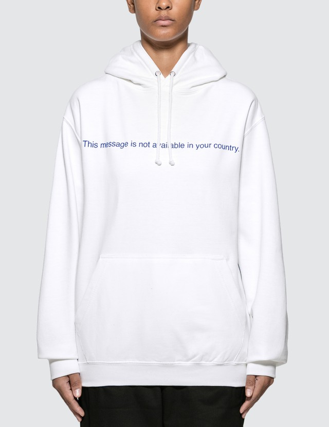 Fuck Art, Make Tees This Message Is Not Available. Hoodie