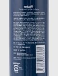Retaw MOOD* Denim Spray Fragrance Fabric Liquid N/a Unisex