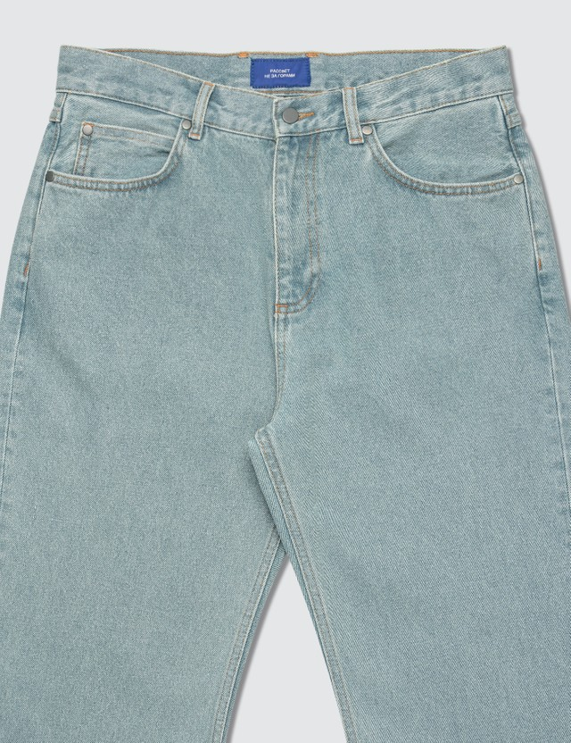 Rassvet Light Wash Denim Jeans