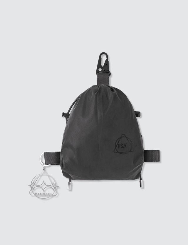 Hyein Seo Nylon Reflective Backpack