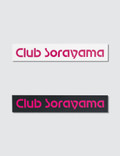 Club Sorayama Sticker Pack Picture