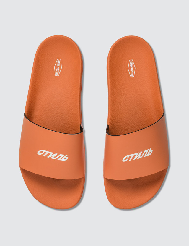 Heron Preston Logo Sliders