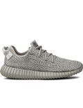 "Adidas Yeezy Boost 350 ""Moonrock"" Picture"