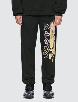 Misbhv On Fire Sweatpants