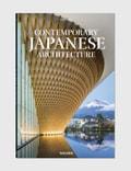 Taschen Contemporary Japanese Architecture Picutre