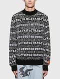 Heron Preston Heron CTNMB Sweater 사진