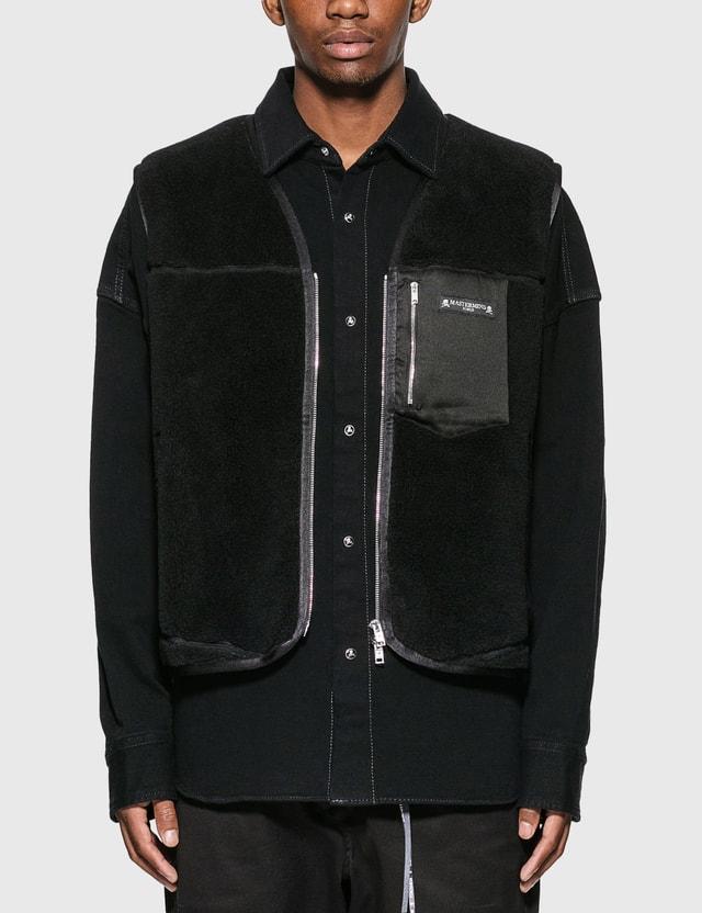 Mastermind World Stretch Denim Shirt With Vest