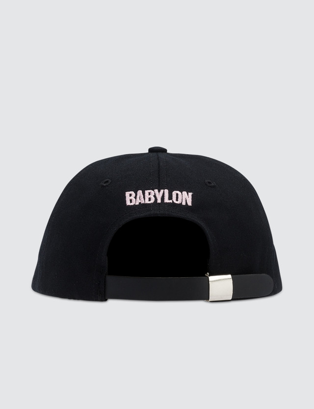 Babylon Reality Hat
