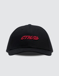 Heron Preston Ctnmb Embroidery Baseball Cap Picture