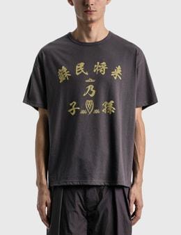 Sasquatchfabrix. Big H/S T-shirt