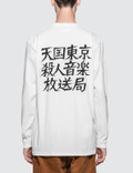 Wacko Maria Crew Neck Long Sleeve T-Shirt ( Type-2 ) Picture