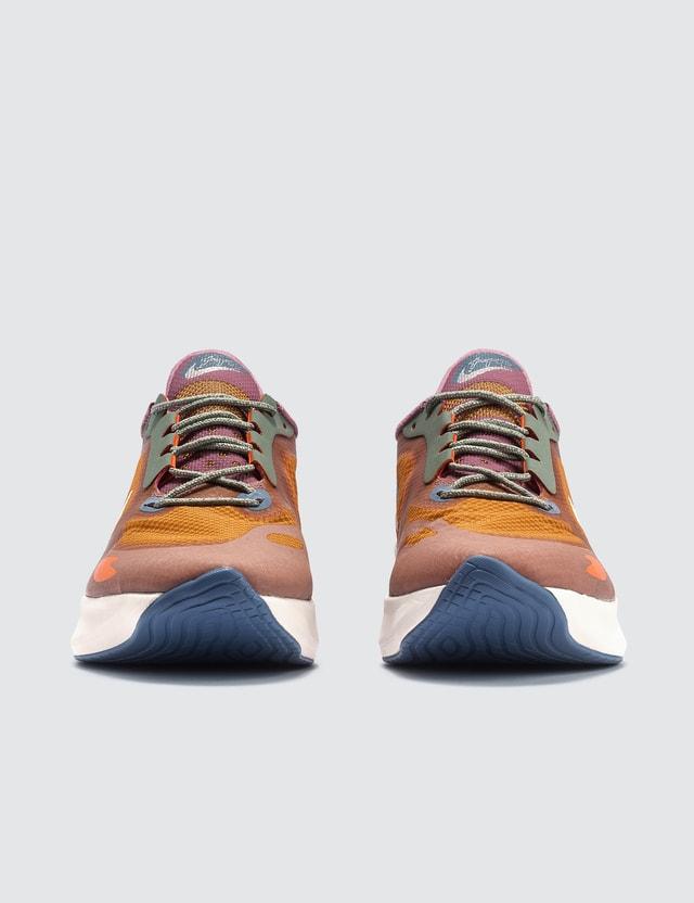 Nike Nike Vapor Street PEG SP
