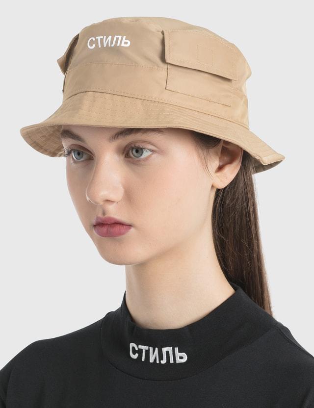 Heron Preston CTNMB Bucket Hat