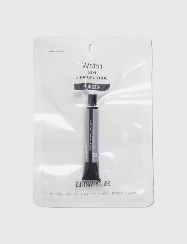 Wacko Maria Wacko Maria X retaW Fragrance Solid Perfume Grey Unisex