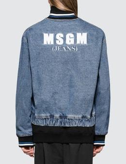 MSGM Giubbino Denim Jacket