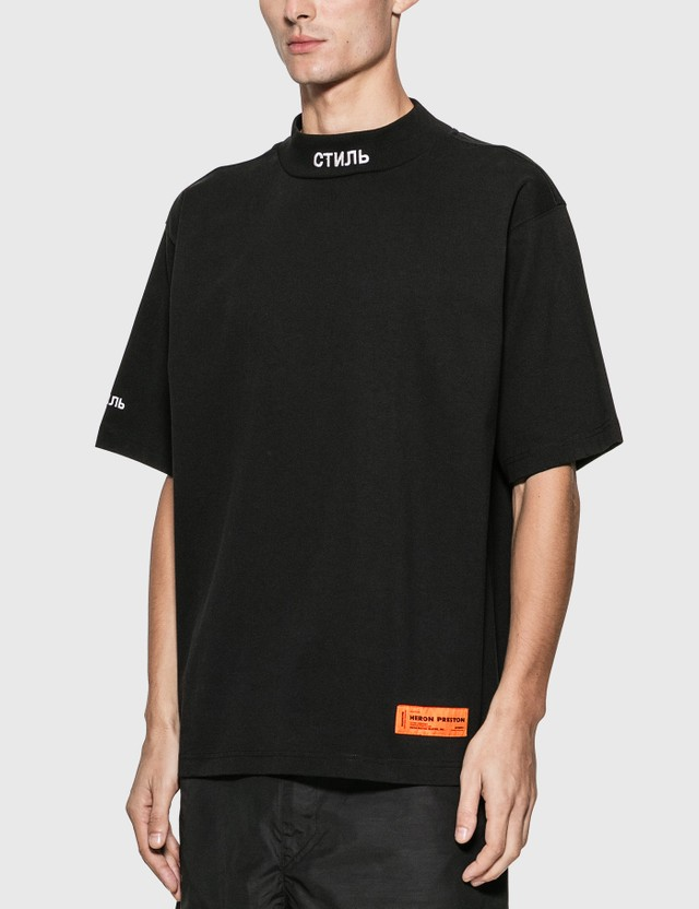 Heron Preston CTNMB T-Shirt