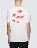 Heron Preston Herons Chinese T-Shirt Picture