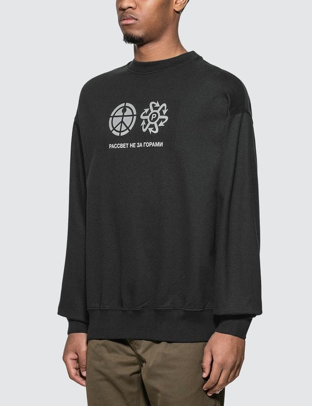 Rassvet Reflective Print Sweatshirt