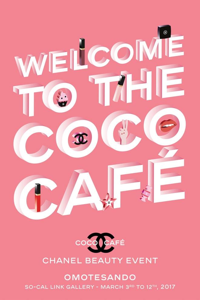 popup chanel coco cafe tokyo omotesando