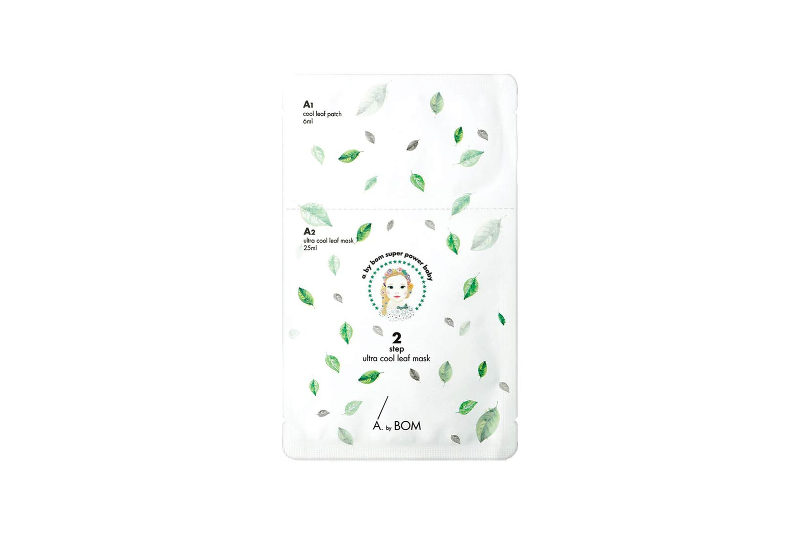 UNIQSO Sheet Mask How to Use Korean Beauty Skincare Products