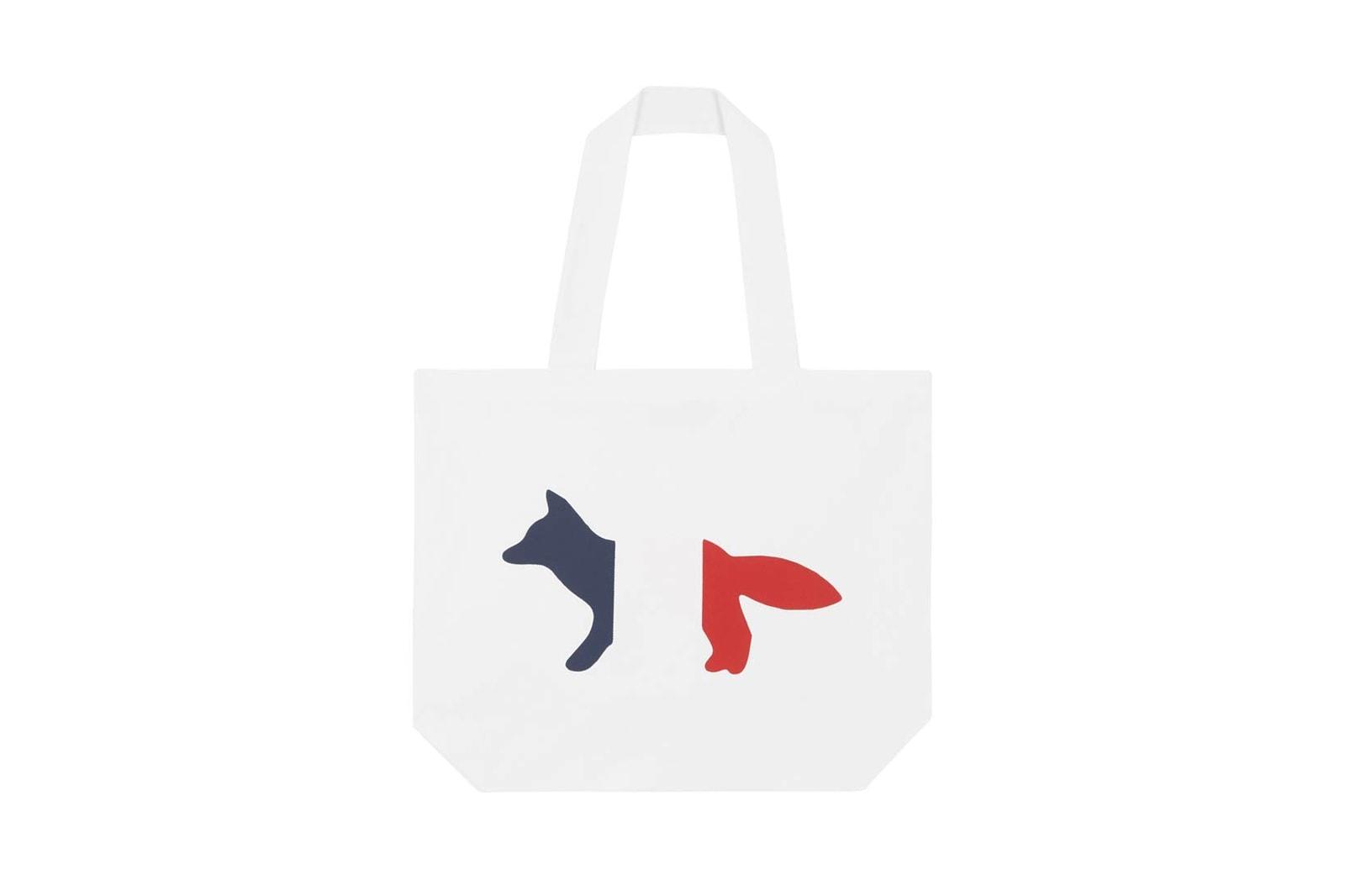 Rashida Jones Maison Kitsune Parisien Collection