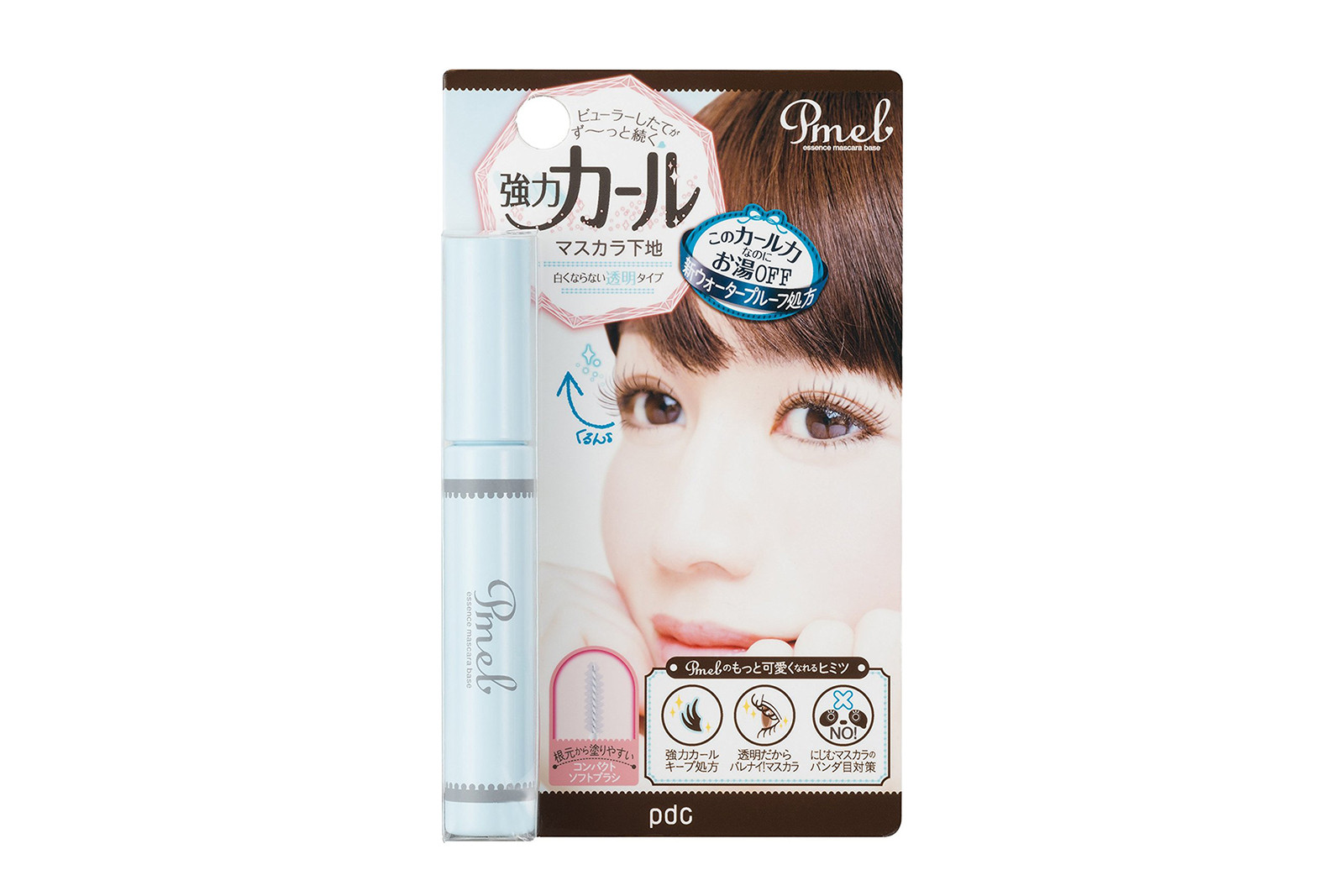 PDC Pmel Essence Mascara Base Lash Primer Makeup Glossier Slick Caution Hourglass Shu Uemura Curler