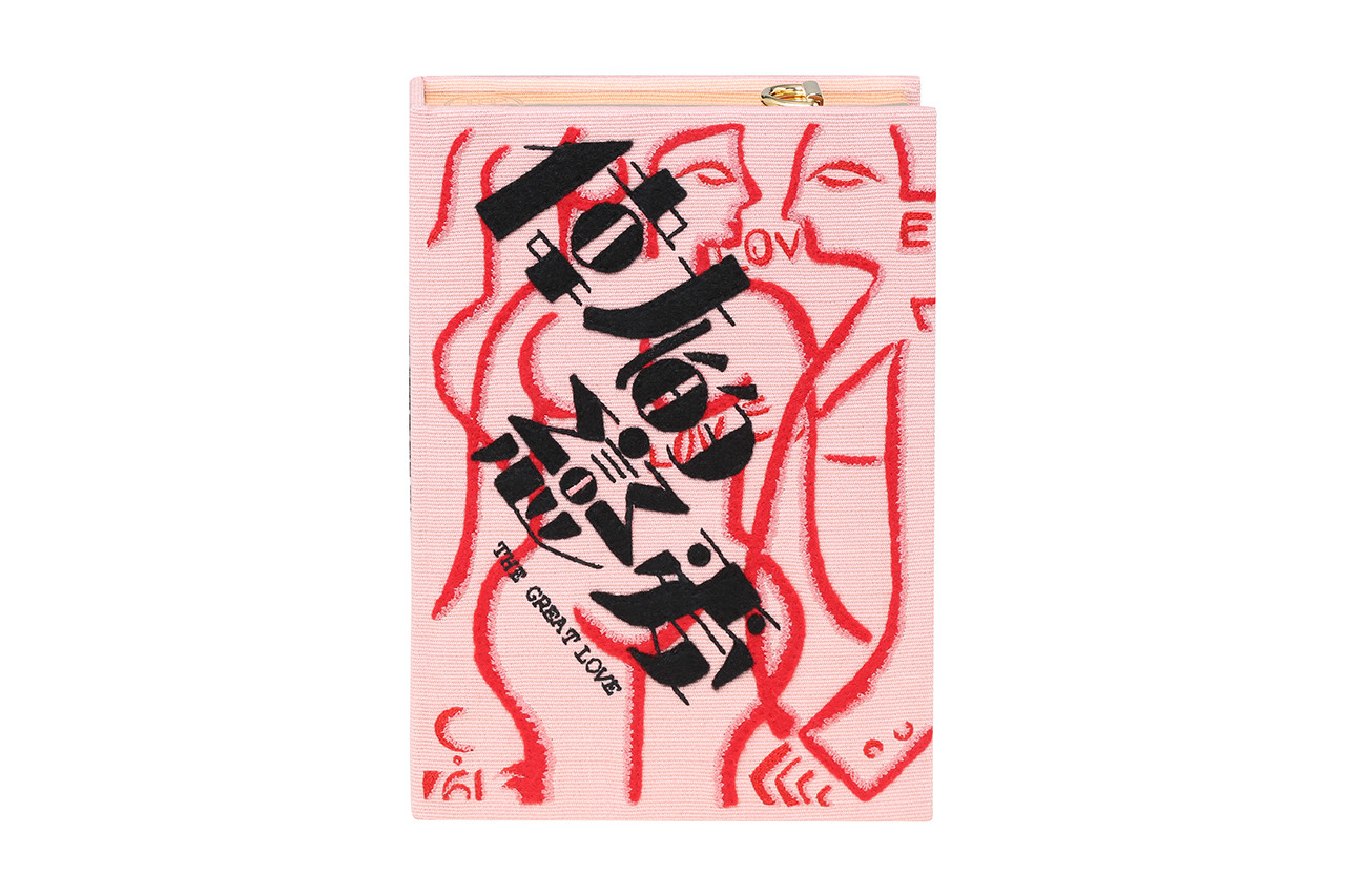 juno shen neon light pink art in your favor artist Chinese character double happiness new year 2019