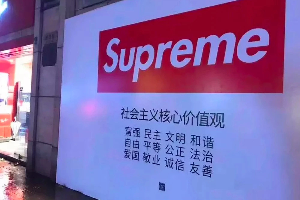 Supreme Box Logo Red White