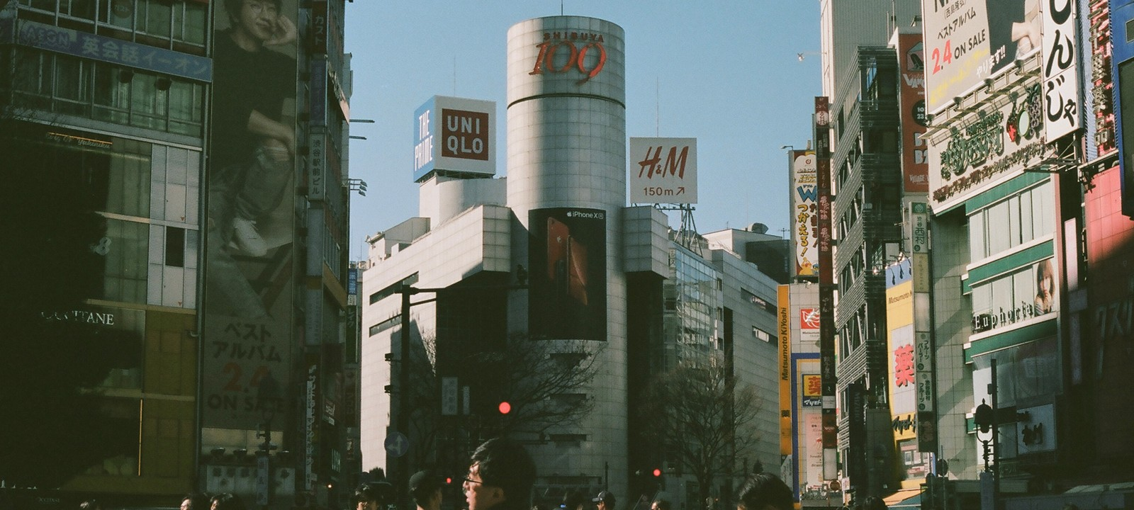 Tokyo Japan Japanese Capital Shibuya Crossing 109 Streets City Buildings 2019