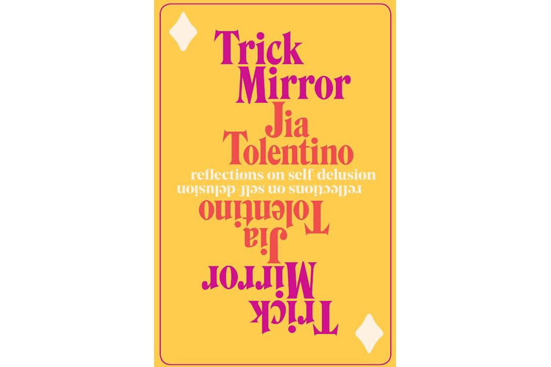 Trick Mirror Reflections on Self Delusion Jia Tolentino They Could Have Named Her Anything Stephanie Jimenez A Pure Heart Rajia Hassib The Yellow House Sarah M. Broom Love Lives Here Story of Thriving in a Transgender Family Amanda Jetté Knox