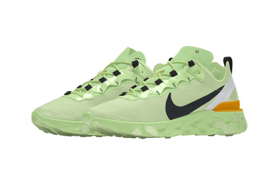 Nike React Element 55 B2 Fera Schmidt Green Black Orange