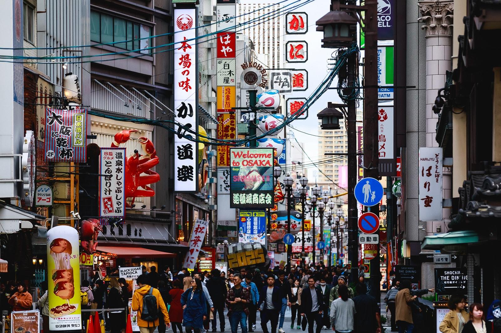 osaka japan city guide travel restaurant dotonbori food market tourist