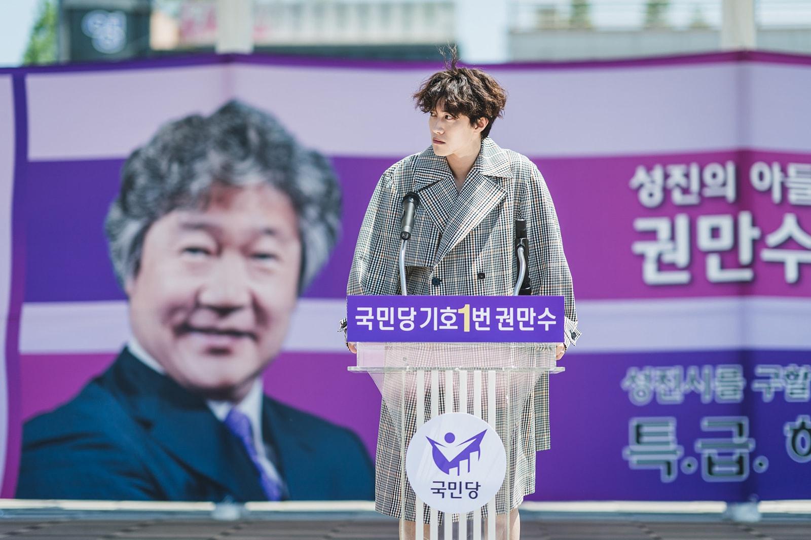 its okay to not be okay netflix iotnbo kwak dongyeon kwon ki do