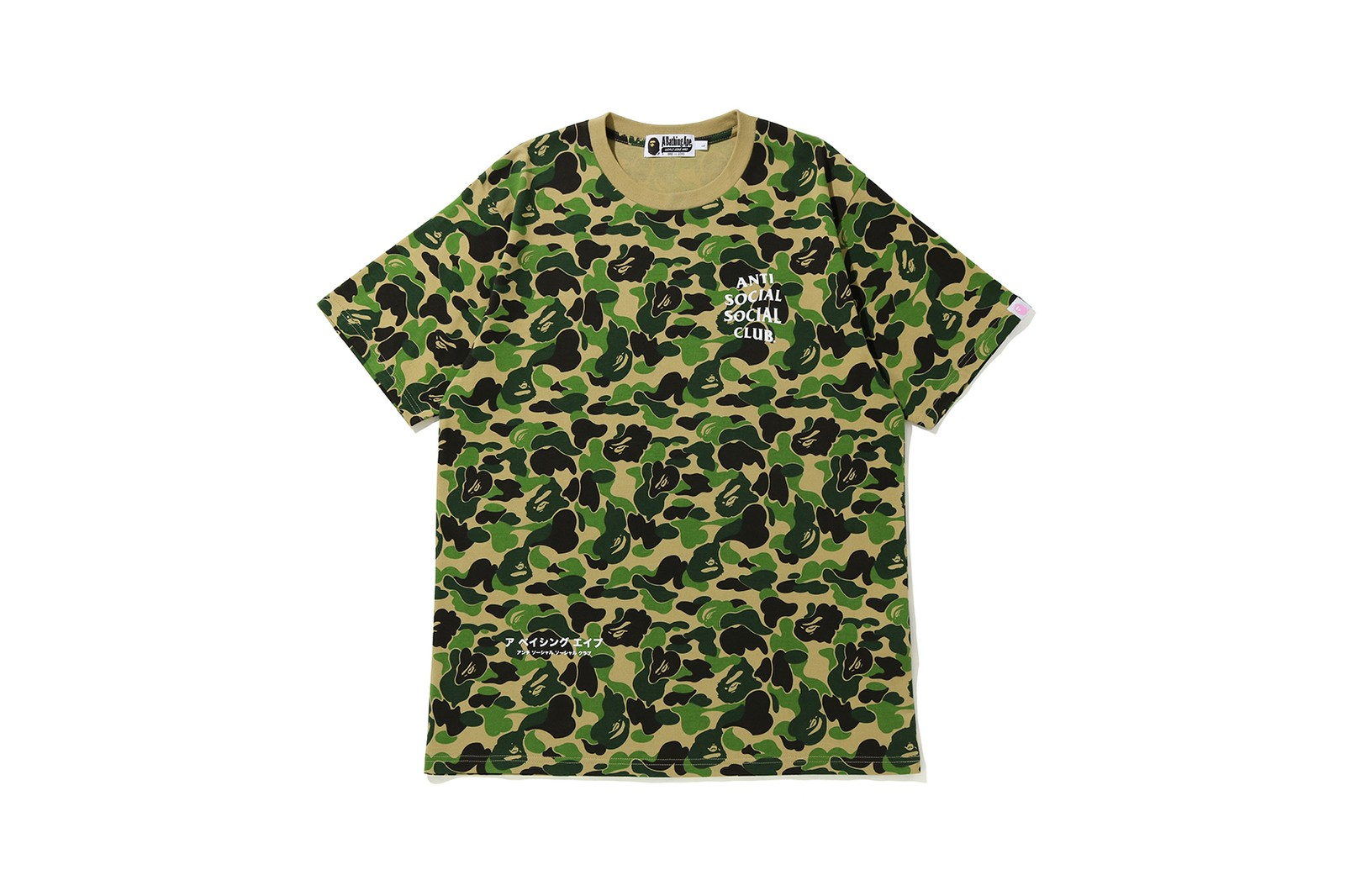 anti social social club assc a bathing ape bape fall collaboration hoodies tees camo green red