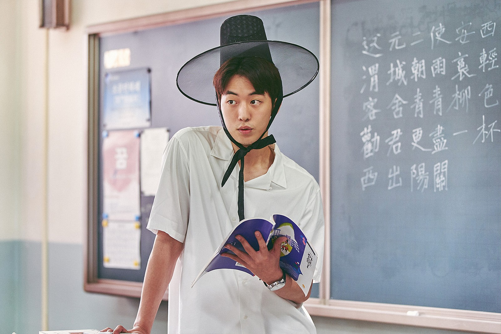 netflix the school nurse files k-drama nam joohyuk hong inpyo school
