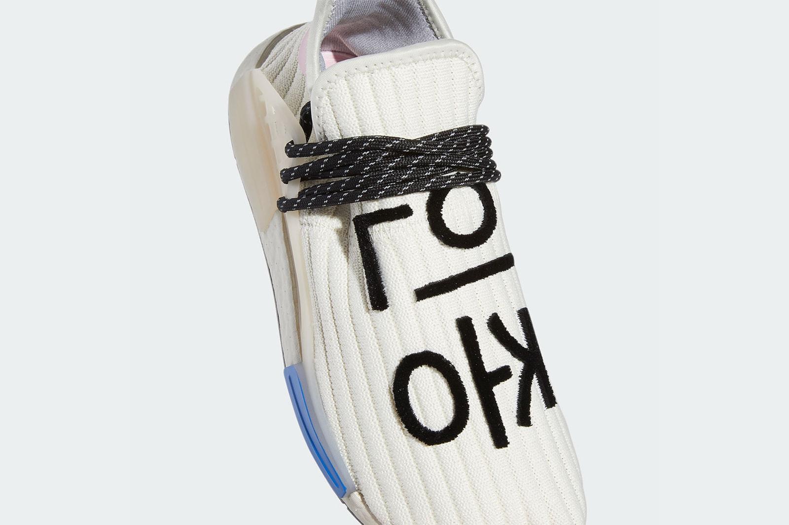 pharrell williams adidas originals hu nmd cream white sneakers korean robot release date info