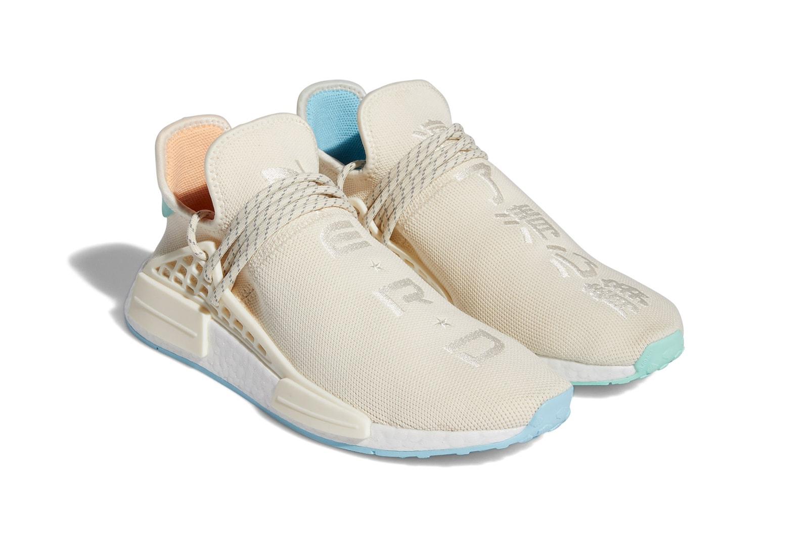 Pharrell Williams adidas Originals Hu NMD N.E.R.D. Sneaker