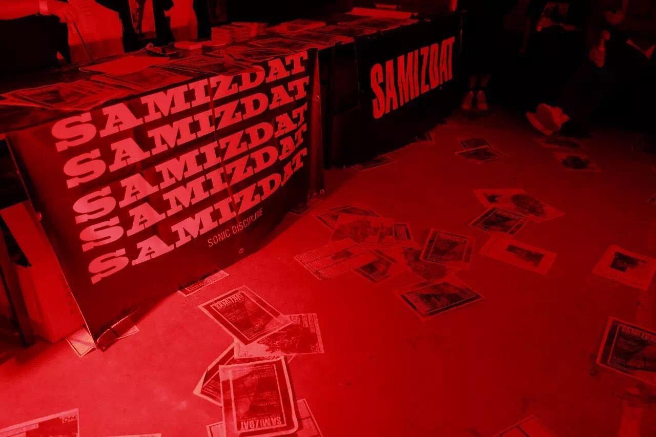 上海时装周 LABELHOOD Live Concert 回顧之 SAMIZDAT by YANG LI Presents Tropic of Cancer and Torturing Nurse