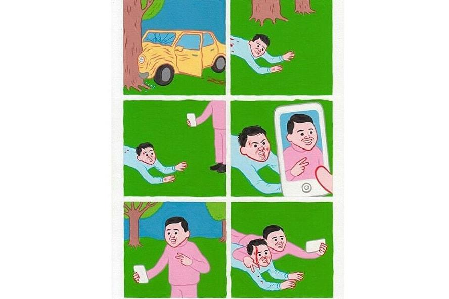 赠奖福利!西班牙插画家 Joan Cornellà 上海个展