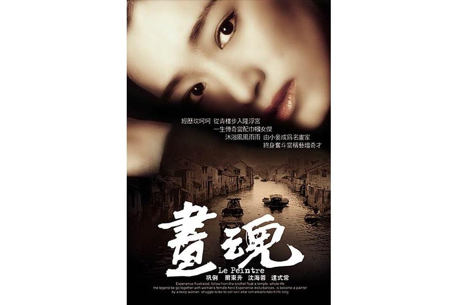 积家与上海国际电影节电影修复项目再度启程