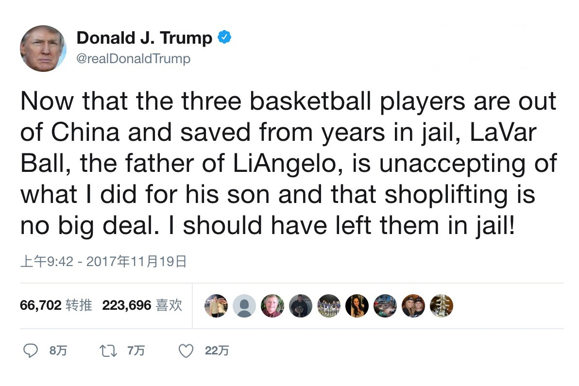 LiAngelo Ball 中國盜竊案後續:Donald Trump 怒斥 LaVar Ball 沒有感激之心