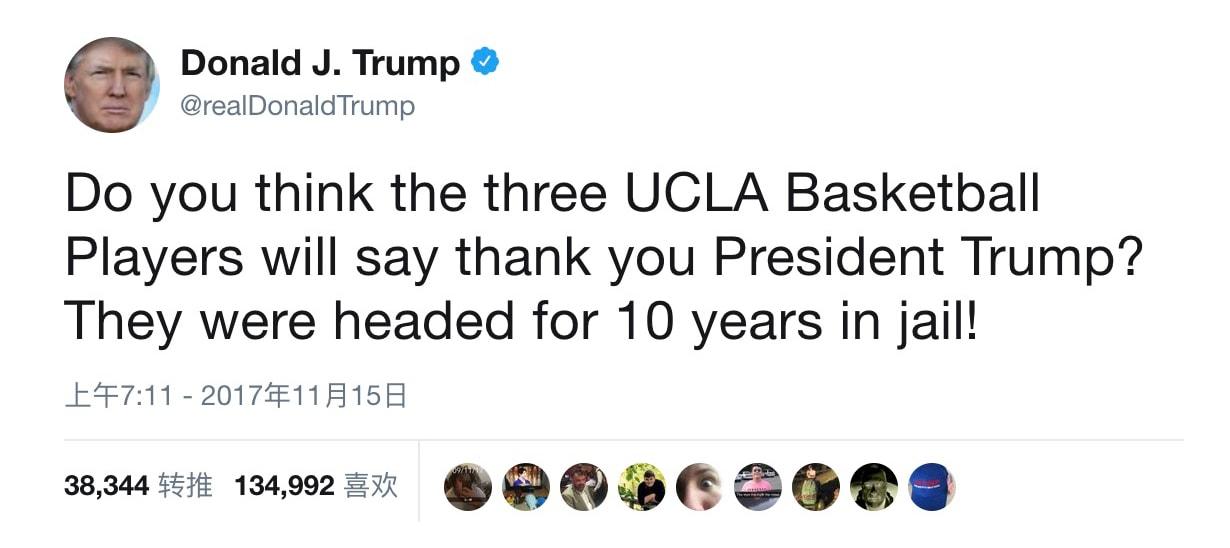 Donald Trump 回應 LiAngelo Ball 等人中國盜竊事件:是我讓他們免去了 10 年監禁