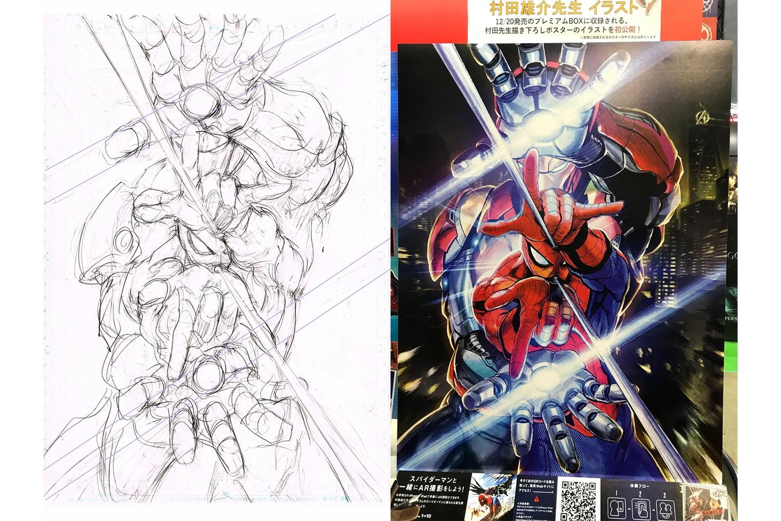 村田雄介再次獻技繪製《Spider-Man: Homecoming》海報插圖