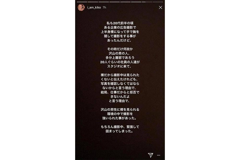 日本攝影大師荒木經惟被指控「不尊重」女性